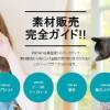 いきなり難関,入門講座・入門テストが必要!
